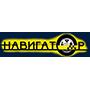 "Такси ""Навигатор"" (Одесса) - оплата через интернет"