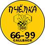"Такси ""Пчелка"" Полтава"