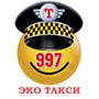 Еко Таксі (Одеса)