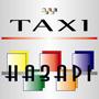 Таксі Назарі (Київ)