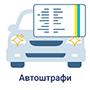 Пошук за даними технічного паспорту ТЗ