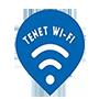 ТЕНЕТ WI-FI 100 годин - оплата через інтернет