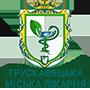 КНП Трускавецька міська лікарня