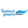 Українські джерела (доставка води)