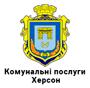 logo-ukraina-herson