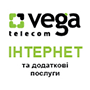 Вега (Vega) интернет и доп.услуги - оплата через интернет