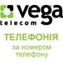 logo-vega_telefonia_nomer