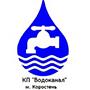 Водоканал ККП (г.Коростень, Житомир.обл) - оплата через интернет