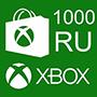 Xbox Live 1000 RU - оплата через интернет