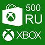 Xbox Live 500 RU - оплата через интернет