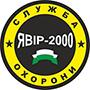 Явір-2000