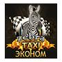 Зебра-Такси (Киев) - оплата через интернет