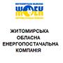 Житомирська обласна ЕК - оплата через інтернет