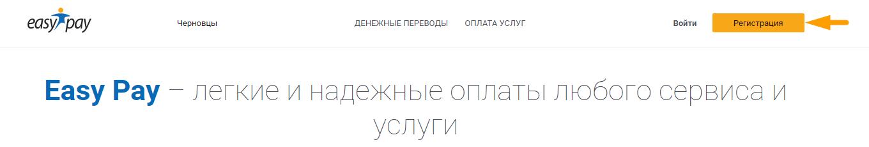 Как оплатить коммунальные услуги ЧерновцыГазСбыт - шаг 1