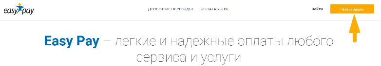 Как оплатить коммунальные услуги в Тернополе - шаг 1